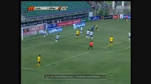 سپاهان - ملوان (خلاصه) - لیگ 14