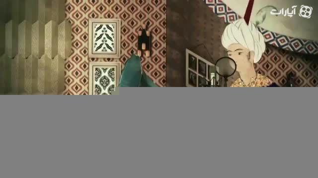 همایون شجریان - موزیک ویدیو آرایش غلیظ