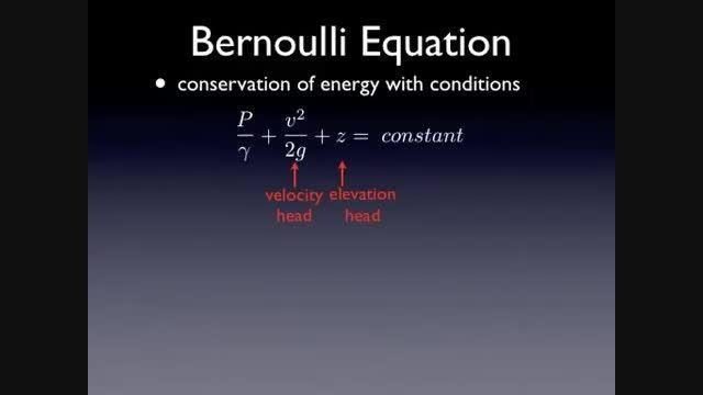 مکانیک سیالات 14 - معادله برنولی