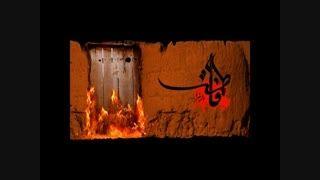استاد علی اکبر رائفی پور - حضرت زهرا (س)