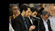 شعرخوانی احمد بابایی در محضر رهبر معظم انقلاب