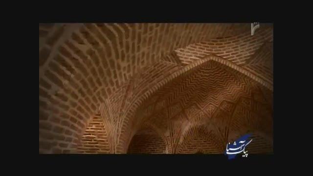 شهر باستانی قزوین