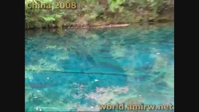 کارناوال | دریاچه بلورهای فیروزه چین