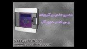 سنسور تشخیص آمونیاک،سنسور دی اکسید کربن،سنسور دما،سنسور رطوبت،تایمر دیجیتالی