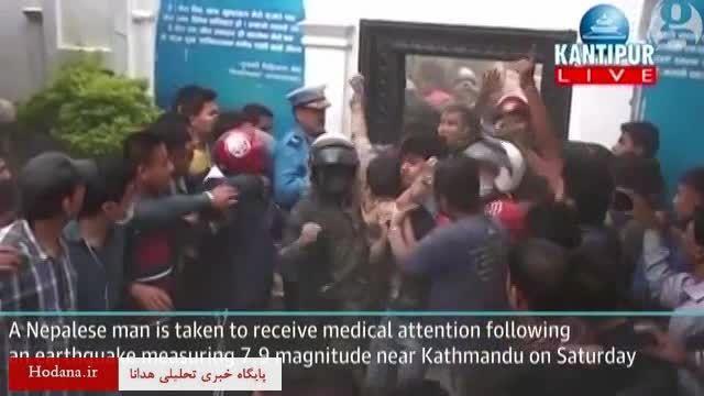 زلزله مرگبار در نپال