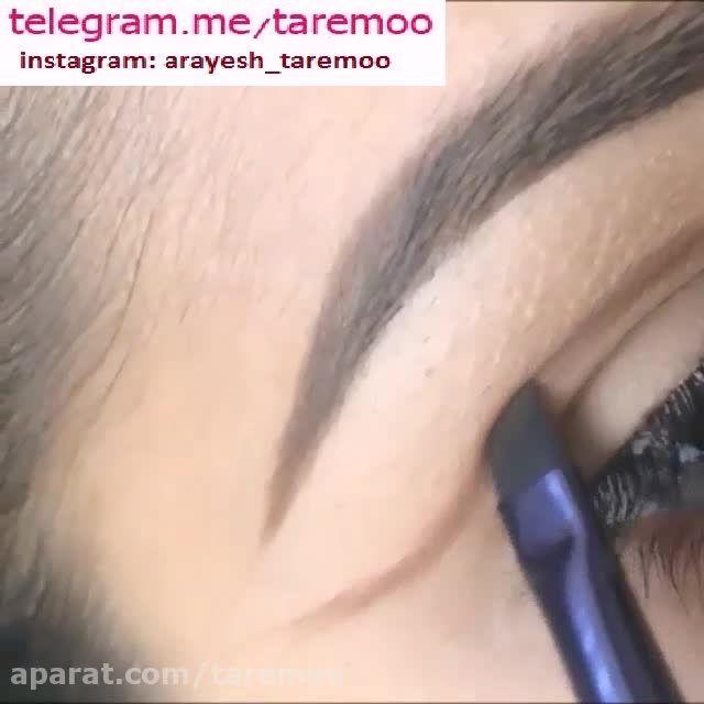 میکاپ چشم بسیار زیبا در تار مو