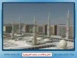 اذان و اقامه در مسجد النبی
