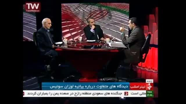 نقد بیانیه لوزان7-محدودیت در تحقیق و توسعه علمی ایران!