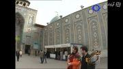مسجد جامع عقیق شیراز