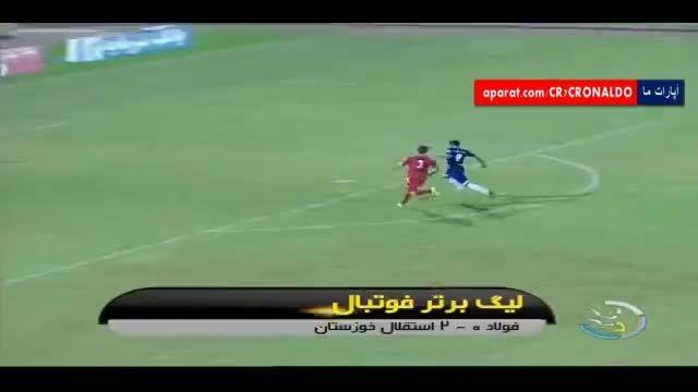 حواشی هفته سوم لیگ برتر ایران 94-95