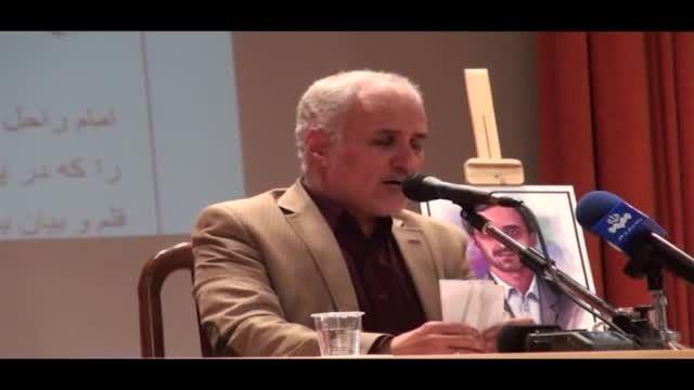 حکیم حسن عباسی(انتقاد شدید از دکتر حسن روحانی)