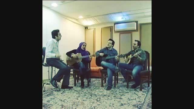 اهنگ گمشده من گروه آریان / پیام صالحی /payam salehi