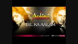 آهنگ هندی زیبای  Dil Ka Aalam از kumar sanu