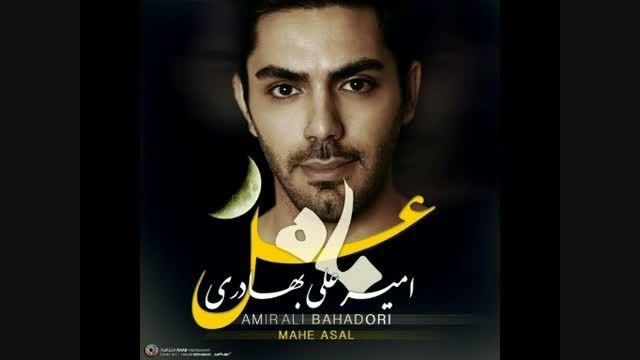امیر علی بهادری