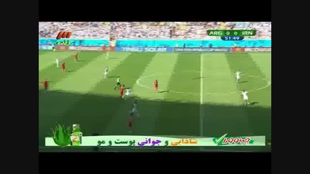 اعتماد به نفس بازیكنان ایران مقابل آرانتین