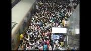 مترو در چین و شرایط سخت برای مسافران
