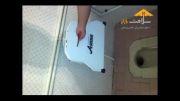 توالت فرنگی تاشو دیواری(Salamatbazar.com)