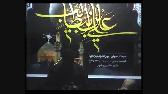 حاج کاظم اکبری 24 رمضان 94 مجمع محبان باب الحوائج بهشهر