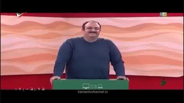 کلیپ خنده دار برنامه خندوانه با حضور مهران غفوریان