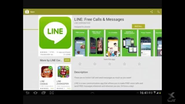 تماس تلفنی رایگان اینترنتی line