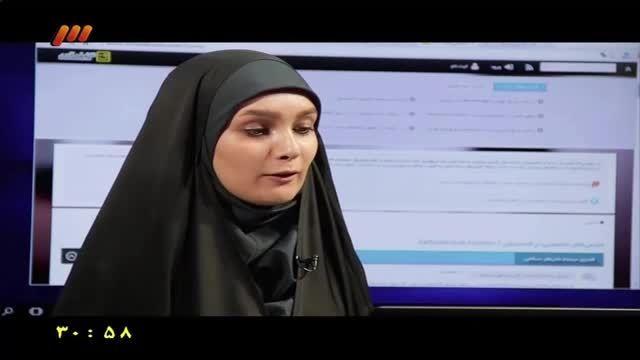 معرفی انجمن های ترفندستان در برنامه ی «به روز» شبکه ی 3