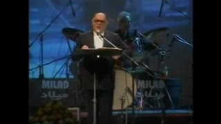 آهنگ جان مریم از محمد نوری