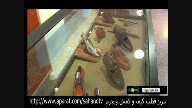 افتتاح اولین موزه کفش در تبریز قطب صنعت کفش و چرم ایران