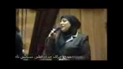 نمونه خداحافظی سوگل (ستایش )تاجیک