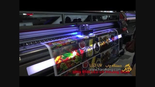 دستگاه چاپ رول تو رول  یووی عرض 230   Led Uv