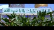 تیزر فاطمیه 1392 جواد مقدم-بین الحرمین تهران