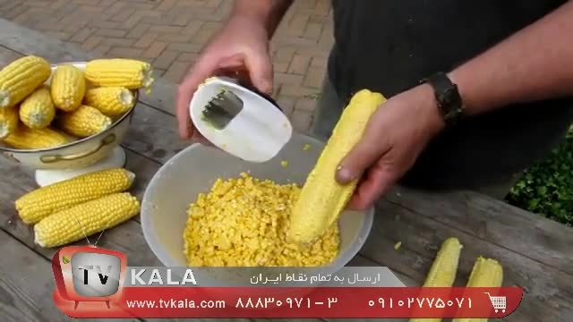 ذرت دانه کن Corn Stripper