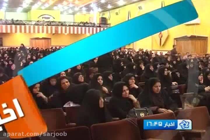 ششمین یادواره 11 شهید فرهنگی شهرستان برخوار