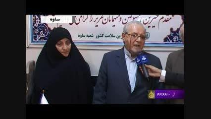 افتتاح دفتر سازمان خیرین سلامت ساوه -خبر شبکه افتاب