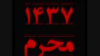 تیزر محرم 94 (1437) هیئت یالثارات الحسین شهرستان انار