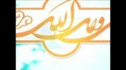 کلیپ غدیر   پایگاه اطلاع رسانی دکتر محسن رضایی