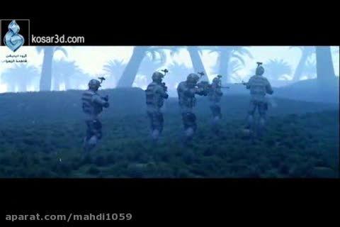 بخشهایی از انیمیشن نبرد خلیج فارس ٢