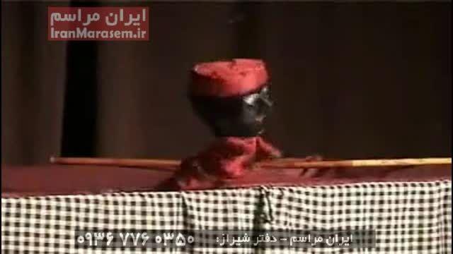 نمایش عروسکی سنتی شیراز - جی جی بی جی