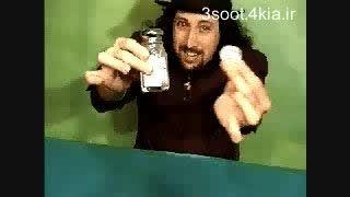 آموزش شعبده بازی - غیب کردن نمکدان از روی میز
