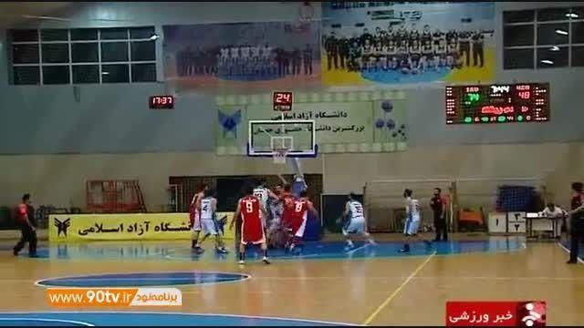 حواشی هفته سوم لیگ برتر بسکتبال ایران