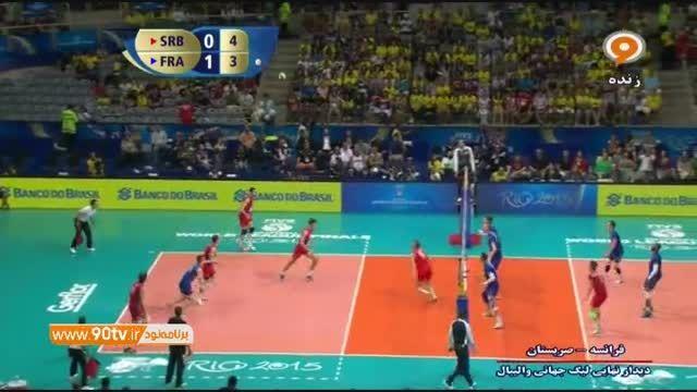 خلاصه فینال لیگ جهانی والیبال: فرانسه ۳-۰ صربستان