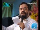 حاج محمود کریمی - ترانه ی عالم بالا مولانا حسن حسن حسن حسن