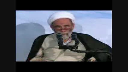 آیت الله آقا مجتبی تهرانی- دعا در روزعرفه رمز اجابت دعا
