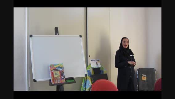 همایش پرورش کودک دوزبانه / بخش دوم