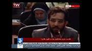 سوال انقلابی خبرنگار وطن امروز از سخنگوی وزارت خارجه