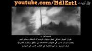 قتل عام داعش هوایی با سلاح روسی -سوریه