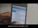 mysiri برای ایفون 4س روی سیدیا