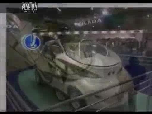 خودروی پلاستیکی روسی
