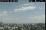 نمای شهر توکیو از بزرگترین برج مخابراتی جهان