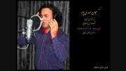 ضربی و ساز و آواز ابوعطا (2) - سبحان مهدی پور