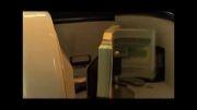 برنامه تلویزیونی عینک( فناوری اطلاعات) - قسمت اول